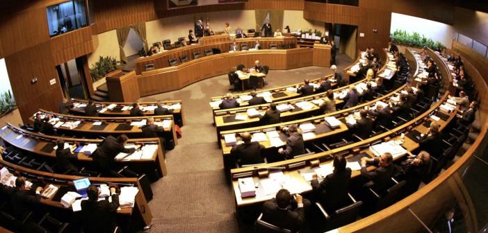 aula del Consiglio Regionale della Sardegna